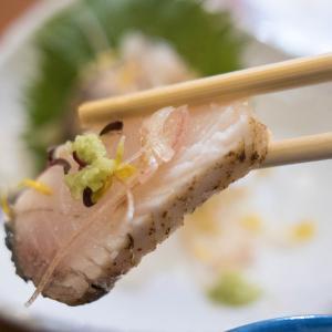 【奄美大島】開運の郷 やけうちの宿宿泊記 懐石料理が絶品すぎた