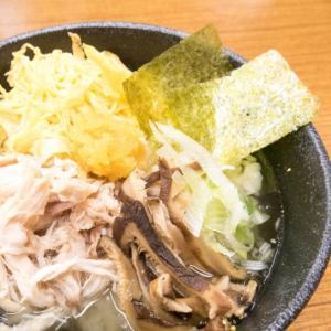 【奄美大島】名物の鶏飯(みなとや・ひさ倉)食べ比べをしてみた