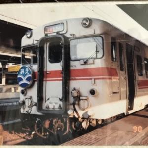 1990年8月6日〜8日 はじめての電車旅