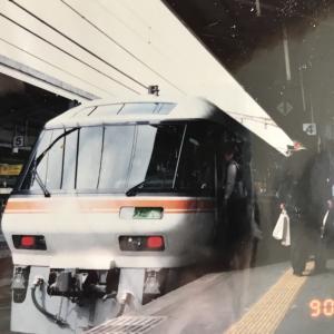 1990年10月20日〜21日 はじめて大垣夜行に乗る旅