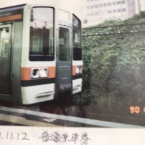 1990年11月12日 北近畿タンゴ鉄道、福知山線日帰り旅