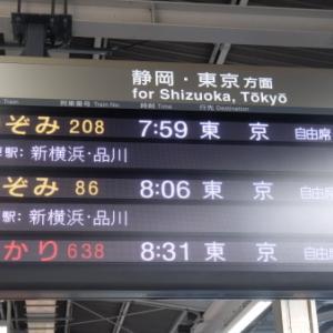 2020/12/7  相鉄JR直通線乗りつぶしリベンジ