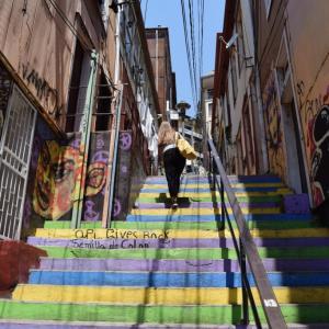 アートの港街、バルパライソ