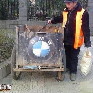 中国では人口の2%しか所得税を負担していないって記事