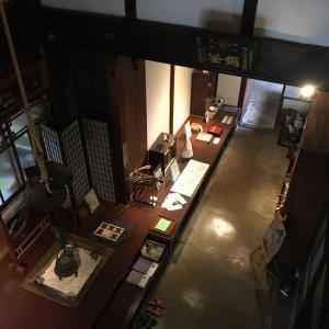 歴史を感じる金澤町家