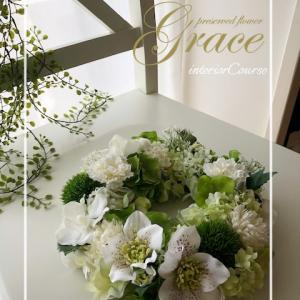 グリーン&ホワイトリース♪熊本プリザーブドフラワー教室・アーティフィシャルフラワー教室Grace