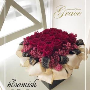 bloomish「リボンアレンジ」♪熊本プリザーブド&アーティフィシャルフラワー教室Grace