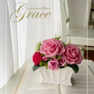 誕生日プレゼントに♪熊本プリザーブドフラワー教室・アーティフィシャルフラワー教室Grace