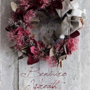 【募集】bloomish「紅色リース」♪熊本プリザーブドフラワー教室Grace