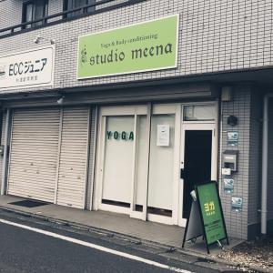 地域密着はやはり強し!!秋津・清瀬・東村山のヨガスタジオ『スタジオミーナ』
