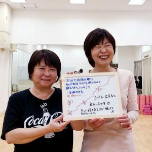 ひと言感想♡船橋・西東京教室