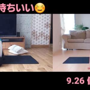 今週のオンラインヨガレッスン♡来週は無料体験やります^^♪