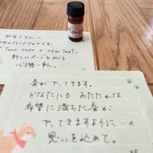 香りのプロに依頼【3月オリジナル☆アロマ】が届く♡