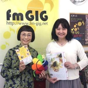 4月5日夜8時〜「fm GIG 佐藤みふゆの夢かなステーション」に出演します。