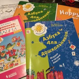 【ロシアで子育て】息子が大好きな「小学校準備クラス」の内容