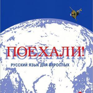 【モスクワ生活】週2から通える語学学校「Language Link」