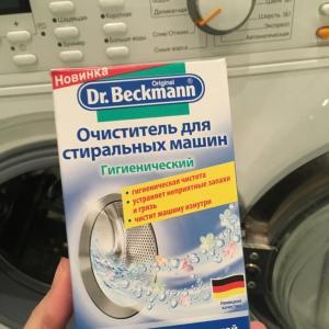 【モスクワ生活】ドラム式洗濯槽のクリーナーを探せ!