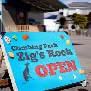 """長野県上田市の"""" ジグズ・ロック(zig's Rock) """"さんで講習会"""