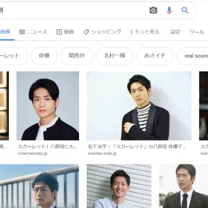 3/7(土)八朗さん役の松下洸平さんが来る★びわ湖開き
