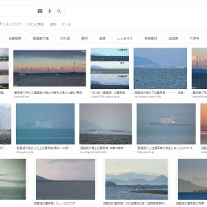 滋賀で見られる蜃気楼を知っていますか?★琵琶湖