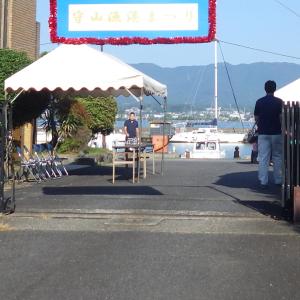 8/3(土)第36回 守山漁港まつり