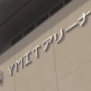 YMITアリーナが「健幸」拠点として始動★草津市