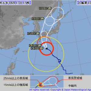 8/15(木)15時ごろ、台風10号が滋賀県に最接近