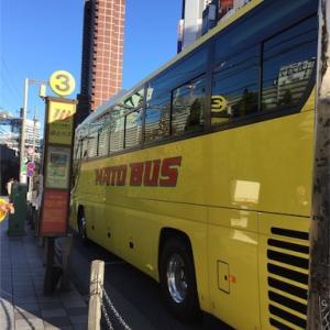 子供連れで半日バスツアー参戦!安くて楽でハマりそう。