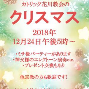 明日はクリスマス