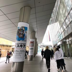 『バスキア展 メイド・イン・ジャパン』を観てきました