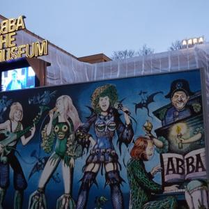 スウェーデンの国民的スター〈アバ〉ミュージアムがめっちゃ面白い件