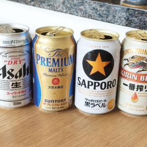 ビールの味って、ほんとに分かるものですか?