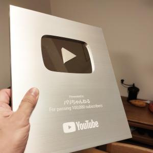 YouTubeから銀の盾、頂きました!