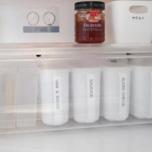 セリアの真っ白新シリーズ*取り出しやすい・乱れない! 冷蔵庫のモヤモヤがまるっと解決♪