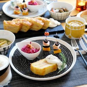 ハロウィン2020*お気に入り北欧食器を使って、大人も楽しめるおうちごはん♪