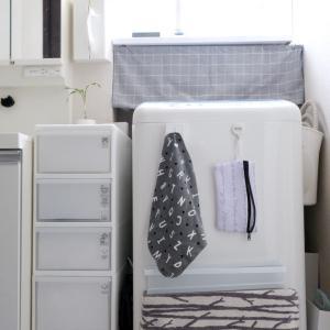 ダイソー*やっと見つけた!毎週アタマを抱える面倒な家事を、劇的にラクにしてくれる新商品♪