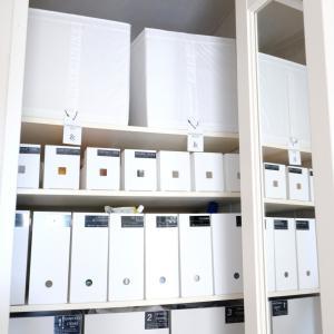 ニトリ&IKEA*こんなサイズがあったなんて!初挑戦アイテムで、玄関が劇的スッキリ♪