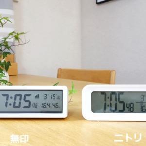 ニトリ*無印の半額以下のシンプルアイテム! 比較してみた & 朝の支度がすごーく快適に♪