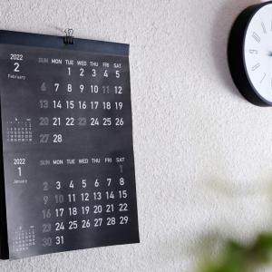 セリア・キャンドゥ*売り切れる前に要チェック!発想がスゴイ、新作カレンダー2022