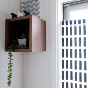MUJI*お得に買えた家具で、トイレをがらりとイメージチェンジ! & 良品週間・愛用品と初挑戦品♪