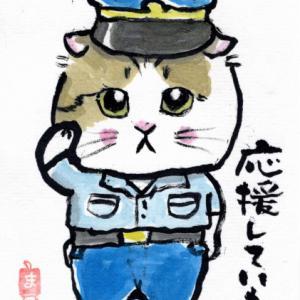 応援絵手紙 アマビエタマちゃん 保護猫チャリティー