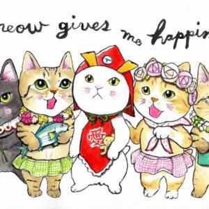 たまの玉手箱の5猫ちゃん