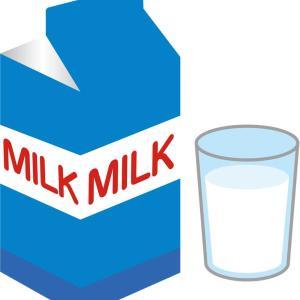 牛乳の備忘録