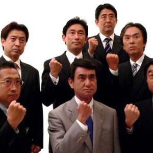 日本を取り戻す!笑笑笑