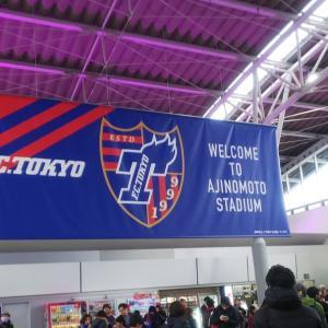 ギリギリで拾った勝ち点1。まだサッカーの神様に見放されてはいないぞ!/FC東京vs湘南ベルマーレ@味の素スタジアム