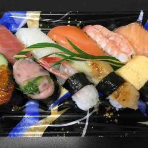 【7/4 - 1R】パック寿司・チーズ揚げ・柿の種