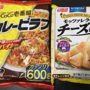 【7/5 - 1R】CoCo壱ピラフ・チーズ揚げ・ランチパック