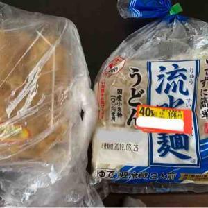 【3/25 - 1R】流水麺でザルうどん・ハンバーグ