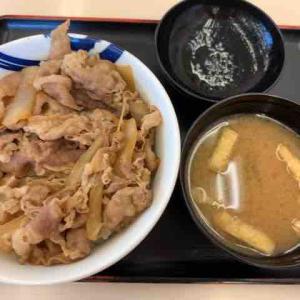 【3/24 - 1R】また松屋牛めし・またBLバーガーセットetc