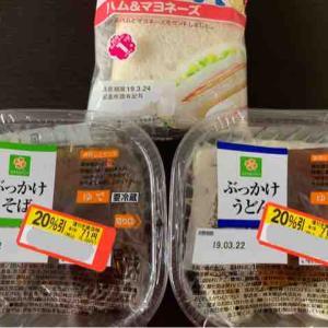 【3/21 - 1R】麺まつり・そば・うどん・パスタ